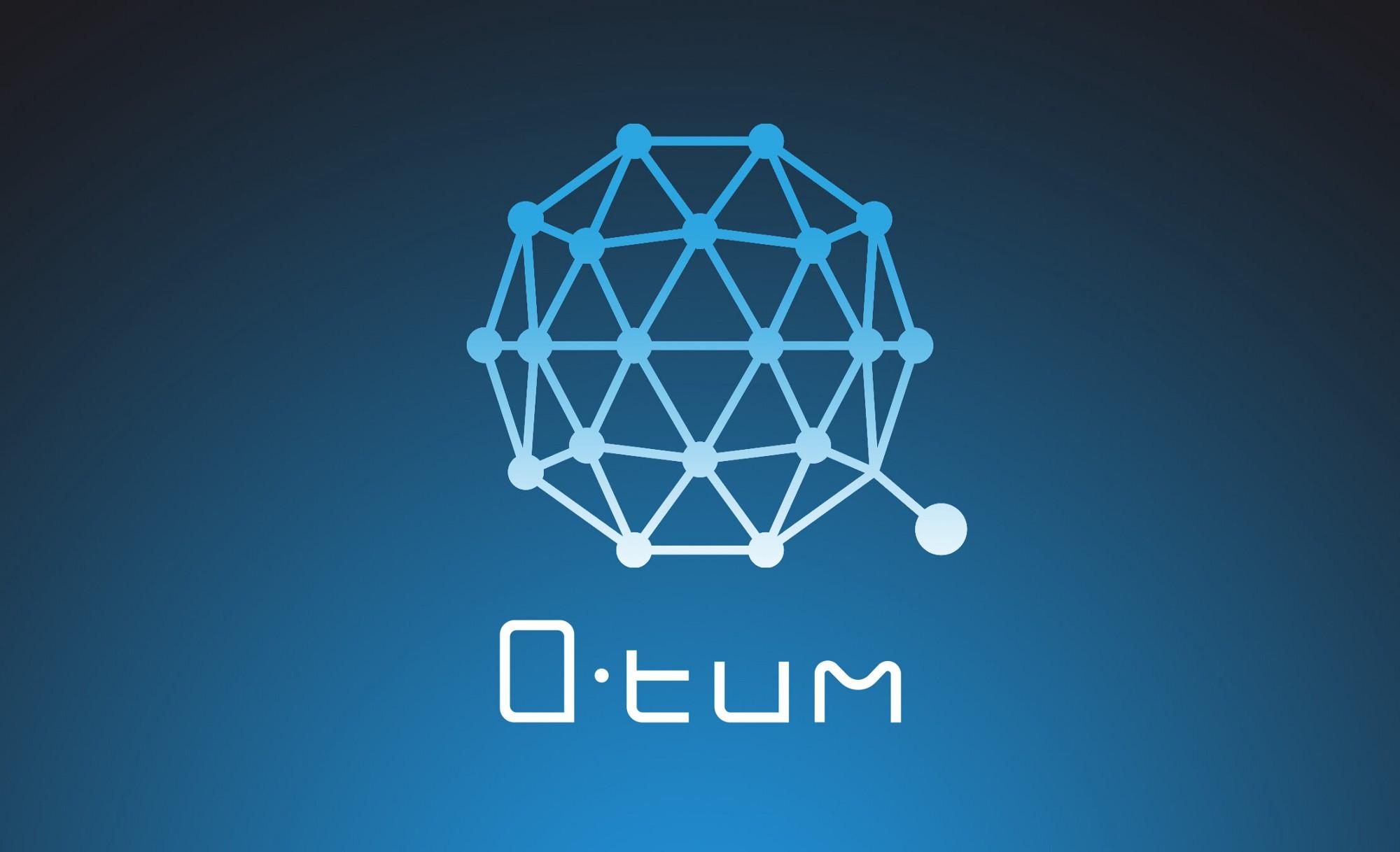 QTUM ICO