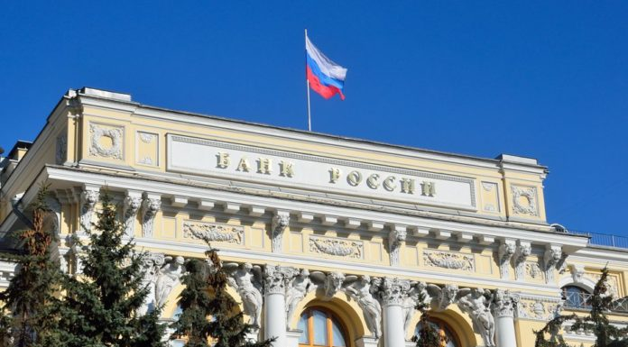 Russia Central Bank